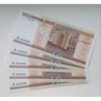20 рублей серия Бв 5 штук,Пресс,UNC!