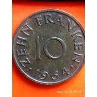 Саар 10 франков 1954 (Саарленд).