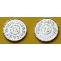 Египет 25 пиастр 2010г. -монета 2