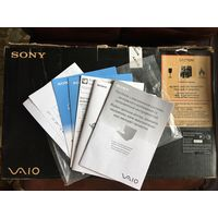 Коробка упаковка и документы от Ноутбук Sony Vaio PCG-71812V