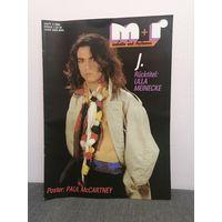 """Музыкальный журнал """"Melodie und rhythmus"""", 1/1990"""