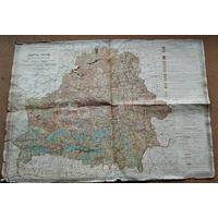 Карта почв Белорусской ССР. 1948 г.