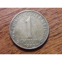 Австрия 1 шиллинг 1980