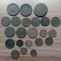 Медные монеты РИ есть Нечастые сборный лот