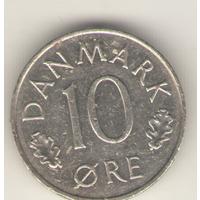 10 эре 1981 г.