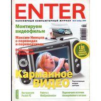 Enter #22-2004