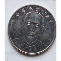 Тайвань 10 долларов, 102 (2013) 4-9-13