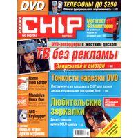 Chip #3-2007 + DVD