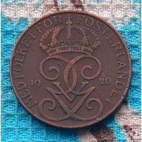Швеция 5 оре (центов) 1920 года. Три короны. Густав V Адольф. Инвестируй в историю!