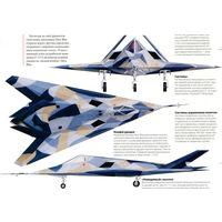 Мировая авиация # 35