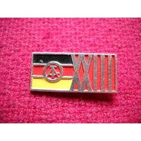 23 года ГДР