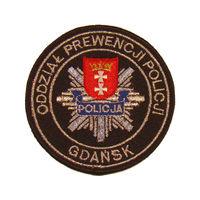 Полиция, охрана общественного порядка г. Гданьск