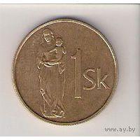 Словакия, 1 koruna, 1994г