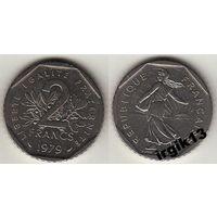 2 франка 1979 г. Франция.