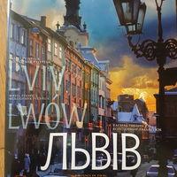 Фото книги Карпаты и Львов