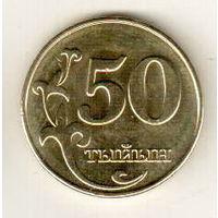 Киргизия 50 тыйын 2008