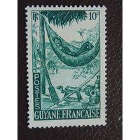 Французская Гайана. Культура.