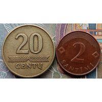 Монеты Балтии.