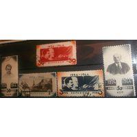 1944 год ~ 20 лет со дня смерти В.И.Ленина. Цена снижена