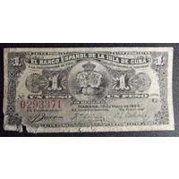 Куба. 1 песо 1896. Нечастая!