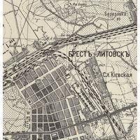 Старинные карты 250-метровки с привязкой