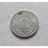 Франция 1 франк 1947 Четвертая Республика