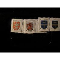 Латвия 1996 гербы городов 3 марки