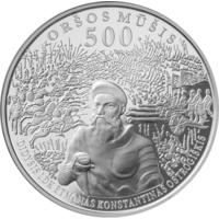 500 лет битвы под Оршей - Константин Острожский - 50 лит(ов), футляр, сертификат, капсула