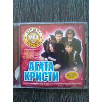 Агата Кристи MP3