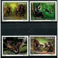 Руанда - 1988г. - Приматы - полная серия, MNH [Mi 1389-1392] - 4 марки