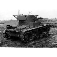 Редкий экспонат заводилка с танка т 26 с 1 рубля