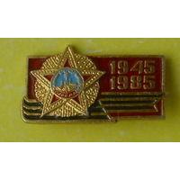 1945 - 1985. 074.