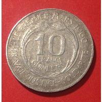 Редкая! Гвинея, 10 франков, 1962