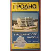 Карта Гродно, Гродненский район.