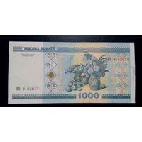 1000 рублей 2000 год серия НВ