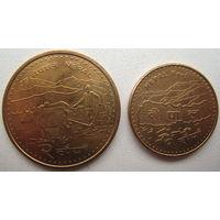 Непал 1, 2 рупии 2009 г. Цена за обе (u)