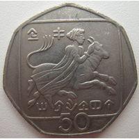 Кипр 50 центов 1996 г. (d)