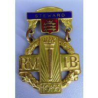 Медаль масонская в футляре