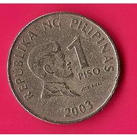 39-37 Филиппины, 1 песо 2003 г.