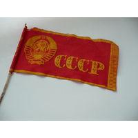 Флаг на парад. С рубля!