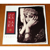 "Ofra Haza ""Shaday"" LP, 1988"