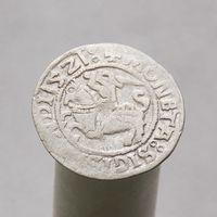 Полугрош 1521 Сигизмунд I Старый 1506-1544 (ГОД РЕЖЕ)