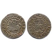 Полугрош 1514, Жигимонт Старый, Вильно. Окончания легенд: Ав - ':1514', Рв - 'LITVANIE:', на Ав крест в начале легенды - двойной - интересный вариант