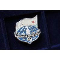Морская пехота КСФ 1943-1983