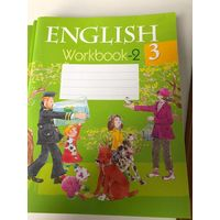 English 3 Workbook 2