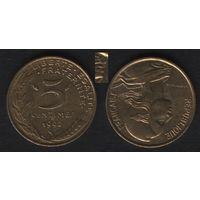 Франция _km933 5 сантим 1992 год (разн2)4складки (f30)