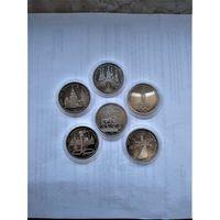 Набор монет 1 руб 1977/80 год (Олимпиада 80) BU