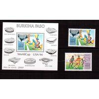 Буркина Фасо-1994(Мих.1309-1310,Бл.145)  ** , Спорт, ЧМ-1994 по футболу