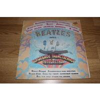 Beatles - Волшебное Таинственное Путешествие / Желтая Субмарина - 2LP
