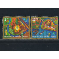 Норвегия 1997 1000 лет Тронхейму  Полная #1257-8